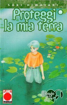 Shoujo, Tinkerbell, Disney Characters, Fictional Characters, Earth, Manga, Terra, Disney Princess, Anime