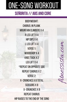 One Song Workouts, Workout Songs, Hard Workout, Ab Workout At Home, Easy Workouts, At Home Workouts, Workout Plans, Kids Workout, Cheer Workouts