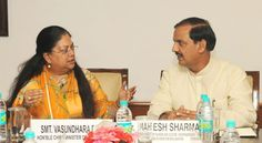 Centre is keen to extend all possible help in Tourism to Rajasthan: Dr. Mahesh Sharma   TRAVELMAIL