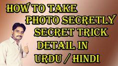 Take Photos Secretly in Smartphone   Android Application Hindi  Urdu