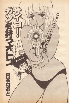 Japanese Poster, Japanese Art, Pretty Art, Cute Art, Aesthetic Art, Aesthetic Anime, Manga Art, Anime Art, Japanese Graphic Design