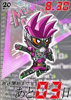 Kamen Rider Ex Aid, Hero Arts, Sd, Chibi, Spiderman, Joker, Superhero, Anime, Fictional Characters