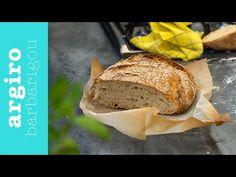 Εύκολο ψωμί χωρίς ζύμωμα • Argiro Barbarigou - YouTube Greek Recipes, Baked Potato, Banana Bread, Muffins, Rolls, Baking, Ethnic Recipes, Desserts, Food