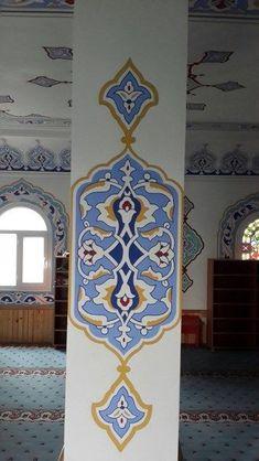 Nakkaş ve Süslemesi (Hattat) İşleri – Deanna M. Islamic Art Pattern, Pattern Art, Flower Pattern Drawing, Ornament Drawing, Arabesque Pattern, Art Asiatique, Tinta China, Iranian Art, Turkish Art