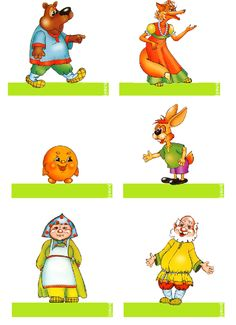 Puppets For Kids, Hand Puppets, Preschool Education, Teaching Kids, Stories For Kids, 3d Animation, Paper Dolls, Printables, Teater