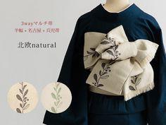Yukata, Japanese Kimono, Graphic Sweatshirt, The Incredibles, Sweatshirts, Womens Fashion, Sweaters, Inspiration, Clothes