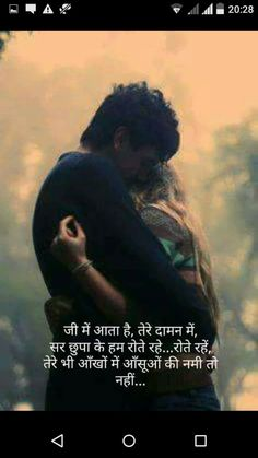 Emotionally Drained Gulzar Poetry Romantic Quotes Dear Friend Hindi Quotes Indian