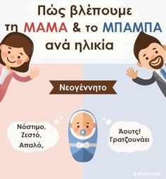 Boho Life, Baby Coming, Teacher Hacks, Pregnancy Tips, Happy Kids, Raising Kids, Better Life, Baby Care, Kids And Parenting