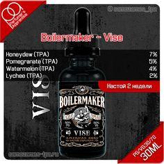 Рецепт жидкости Boilermaker - Vise
