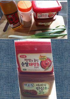 221. 辣豆拌醬 ( 쌈장 ) 材料= 韓國辣椒醬,韓國味噌,蔥,蒜頭,麻油,芝麻