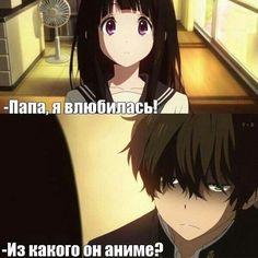 Haha Funny, Funny Memes, Hello Memes, Otaku Issues, Anime Mems, Stray Dogs Anime, Life Memes, Funny Comics, Best Memes