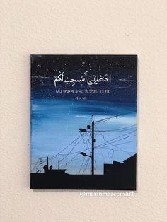 Islamic Art Canvas, Islamic Paintings, Islamic Wall Art, Arabic Calligraphy Art, Arabic Art, Islamic Posters, Diy Canvas Art, Drawings, Quotes