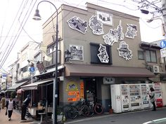 nicely decorated building where you can buy traditional candies, Yanaka, Tokyo