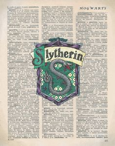 Slytherin House Crest by ParadoxParade on Etsy