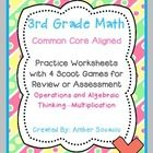 These practice sheets for Operations and Algebraic Thinking - Multiplication are meant to reinforce concepts taught in class. Practice sheets can e...