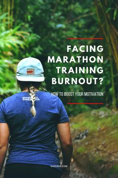 Facing Marathon Training Burnout? How to Boost Your Motivation || You'll find tips on how to turn your marathon training burnout around to feel refreshed and energized again. || SHEEBES.com  #marathon #runningtips #marathontraining Marathon Tips, First Marathon, Half Marathon Training, Marathon Running, Running For Beginners, How To Start Running, Running Tips, Training Plan, Running Training