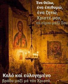 Greek Quotes, Kai, Movie Posters, Painting, Film Poster, Painting Art, Paintings, Painted Canvas, Billboard