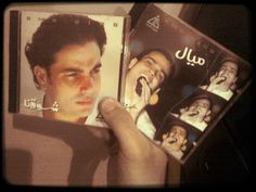 We go back in time with this vintage looking picture of the legend, Amr Diab's albums back from the 90's