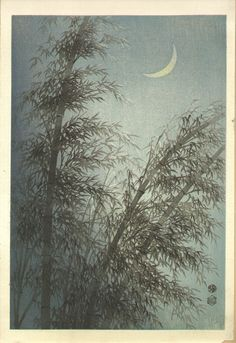 iamjapanese:  KOTOZUKA Eiichi(琴塚 英一 Japanese, 1906-1976) Bamboos and the Crescent Moon   1950s Woodblock print