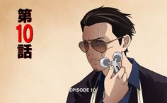 No Way, Manga, Anime, Art, Art Background, Manga Anime, Kunst, Manga Comics, Cartoon Movies
