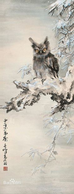 Gao Qifeng(高奇峰)                                                                                                                                                                                 Mehr