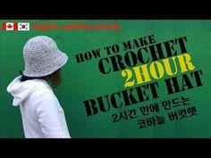 ENG(89회)Covid19 마스크와 잘어울리는 모자. 2시간만에 만드는 버킷햇, 벙거지모자,how to make crochet bucket hat with in 2hours - YouTube How To Makr, Bucket Hat, Crochet Hats, Knitting, Youtube, Scarves, Hat Crochet, Tricot, Key Fobs