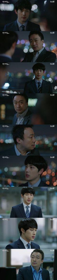 Korean TV drama [TV줌인] '미생' 임시완-이성민, TVREPORT:: 방송전문인터넷미디어