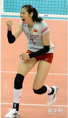 Yearender 2015: Zhu helped the Chinese women's volleyball team win their fourth FIVB World Cup title and secure a berth at the 2016 Olympics. The 21-year-old spiker was also voted as the Most Valuable Player of the event.  http://www.chinasportsbeat.com/2015/12/yearender-2015-chinese-athletes-of-year.html