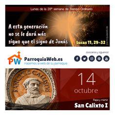 Lucas 11, October 14, Prayers, Dios