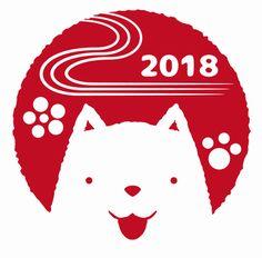2018年戌年の年賀状作成に!無料で使える素材やテンプレート7選! | 気になること、知識の泉 Chinese Celebrations, Puppy Drawing, Dog Years, Chinese New Year, Animal Design, Surface Pattern, Painted Rocks, Gift Tags, Cute Pictures