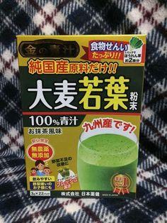 金の青汁 純国産大麦若葉100%粉末@日本薬健|SHOOP+FACTORY(シュープ・ファクトリー)@オーナーブログ