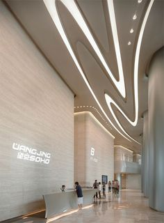 Wangjing Soho by Zaha Hadid Architects | Australian Design Review  #Hadid #Zaha Pinned by www.modlar.com