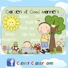 FREE Good Manners Garden - behavior management poster - PDF file2 page resource, includes 2 different versions of the good manners garden poster ...