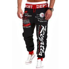 Loose Fit Stylish Lace-Up Letter Print Color Block Rib Splicing Beam Feet Polyester Sweatpants For Men