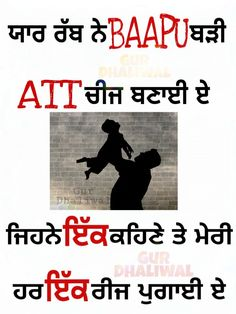 Mom And Dad Quotes, Fathers Day Quotes, Girl Quotes, Attitude Status, Love Status, Love U Mom, Attitude Quotes For Girls, Punjabi Status, Myself Status