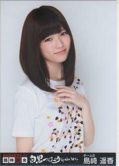 AKB48 臨時総会 白黒つけようじゃないか 会場限定生写真 島崎遥香