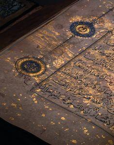 Islamic Wallpaper Iphone, Allah Wallpaper, Phone Wallpaper Images, Background Images Wallpapers, Apple Wallpaper Iphone, Disney Wallpaper, Backgrounds, Emerald Tablets Of Thoth, Quran Book