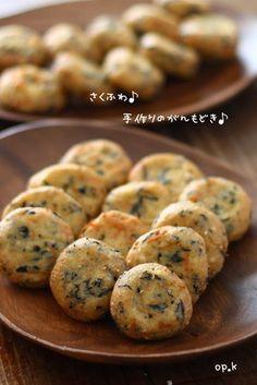 Must-Try Japanese Dishes Japanese Dishes, Japanese Food, Unique Recipes, Asian Recipes, Easy Cooking, Cooking Recipes, Vegan Menu, Exotic Food, Food Menu