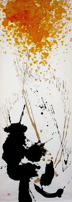 """Calligraphy 花 """"flower"""" by Hiroyuki NAKAJIMA, Japanese art"""
