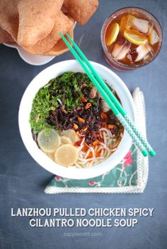 Lanzhou Pulled Chicken Spicy Cilantro Soup | Aapplemint