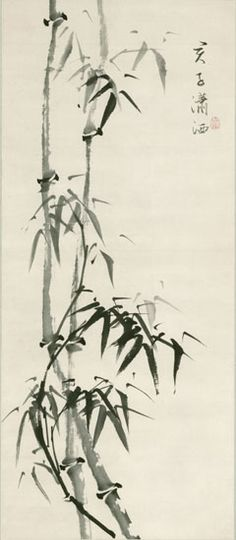 Sendai Gibon 仙厓義梵 (1750-1837), a Japanese monk and painter