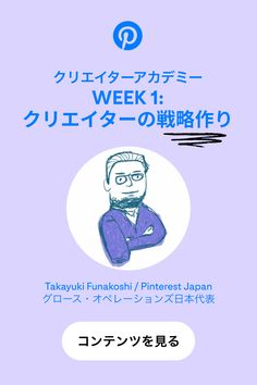 Japan, Learning, Blog, Studying, Blogging, Teaching, Japanese, Onderwijs