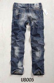 Vendre Jeans Adidas Homme H0011 Pas Cher En Ligne.