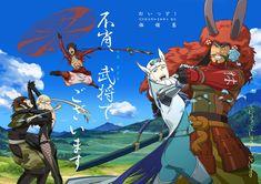 Tags: Anime, Fanart, Sengoku Basara, Sanada Yukimura (Sengoku Basara), Capcom