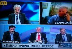 Live:Η εξωτερική πολιτική την εποχή της κρίσης http://politicanea.blogspot.gr/2012/11/live_21.html