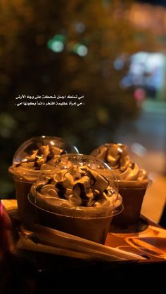 Food Snapchat, Snapchat Quotes, Beautiful Arabic Words, Arabic Love Quotes, Birthday Gifts For Best Friend, Best Friend Gifts, Words Quotes, Qoutes, Poetry Quotes
