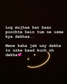 Sach m Yrr mujko bhi lekin tm ko lagta hai m jhut bolta hu I love you kul Kind Heart Quotes, First Love Quotes, Love Quotes Poetry, Mixed Feelings Quotes, True Love Quotes, Love Quotes For Her, My Diary Quotes, Shyari Quotes, Snap Quotes