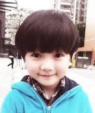 Resultado de imagem para crianças asiaticas