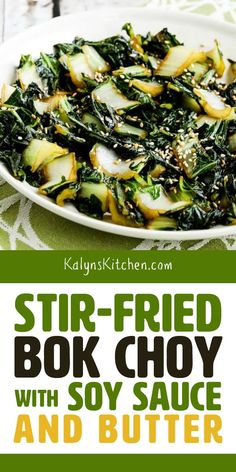 We loved this Stir-Fried Bok Choy with Soy Sauce and Butter, and this recipe is low-carb and can be gluten-free with gluten-free Oyster Sauce and Soy Sauce. Veggie Dishes, Vegetable Recipes, Vegetarian Recipes, Cooking Recipes, Healthy Recipes, Kitchen Recipes, Cleaning Recipes, Veggie Food, Diabetic Recipes