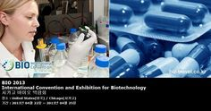 BIO 2013 International Convention and Exhibition for Biotechnology 시카고 바이오 박람회